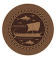 ancient greek ancient greek sailing vector image vector image