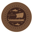ancient greek greek sailing vector image vector image