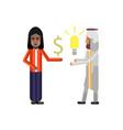arabic businessman holding idea light bulb vector image vector image