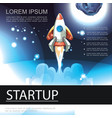 business startup colorful template vector image vector image