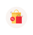 christmas bag icon retail and merchandise paper vector image vector image