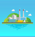 clean industrial building vector image vector image