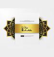 eid al adha mubarak greeting design abstract gold vector image vector image