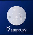 planet mercury in flat style vector image vector image