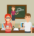 teacher woman with chalkboard education online vector image vector image