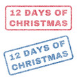 12 days of christmas textile stamps vector image vector image