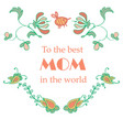 a painted banner with colorful plants flowers and vector image vector image