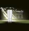 cosmetic bottle banner elegant woman vector image