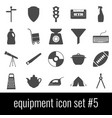 equipment icon set 5 gray icons on white vector image vector image