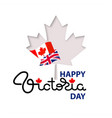 happy victoria day card on white vector image