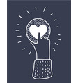 heart icon in black and white vector image