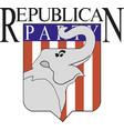 american republican party elephant vector image vector image