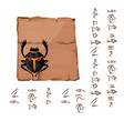 ancient egypt papyrus part or or stone column vector image