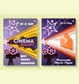 cinema festival posters in paper art style vector image vector image