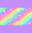 glitters rainbow sky shiny rainbows pastel color vector image vector image