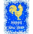 Golden glitter crowing rooster on blue backdrop vector image
