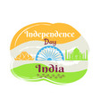 indian independence day poster with national flag vector image vector image
