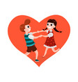 kids playing together vector image vector image