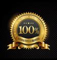 set 100 percent satisfaction guaranteed vector image vector image