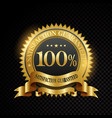 set of 100 percent satisfaction guaranteed vector image vector image