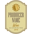 wine label with a picture of the sun vector image vector image