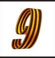 may 9 happy victory day saint george ribbon vector image