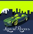 retro car logo design concept template vector image