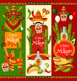cinco de mayo banner for mexican party invitation vector image vector image