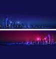 city skyline at night horizontal banner vector image
