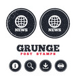 news sign icon world globe symbol vector image