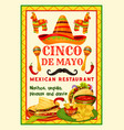 mexican festive food card of cinco de mayo holiday vector image vector image