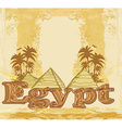 vintage frame with pyramids giza vector image vector image