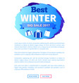 best winter sale 2017 label design presents gifts vector image