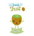 Cute Cartoon Of Kiwi Fruit Banner Logo vector image vector image