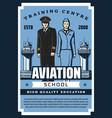 pilot school civil aviation staff training center vector image