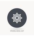 Ship steering wheel icon Captain rudder sign