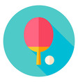 Ping Pong Circle Icon vector image