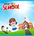 back to school concept student kids cartoon vector image