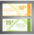 colorful and modern discount voucher or gift vector image vector image