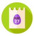 Easter Calendar Poster with Egg Circle Icon vector image vector image