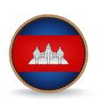 Cambodia Seal vector image vector image