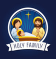 holy family vector image vector image