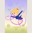 kid doing gymnastics dance vector image