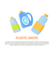 plastic waste sample color vector image vector image