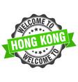 hong kong round ribbon seal vector image