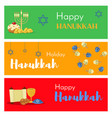 judaism church traditional banner jewish hanukkah vector image