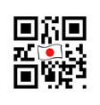 smartphone readable qr code with japan flag icon vector image vector image