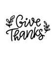 give thanks isolated on white vector image