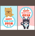 happy new year 2018 collection vector image vector image