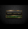 merry christmas and happy new year banner premium vector image vector image